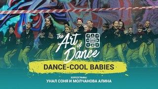 THE ART OF DANCE 2018   Choreo by Sonya Unal &  Molchanova Alina