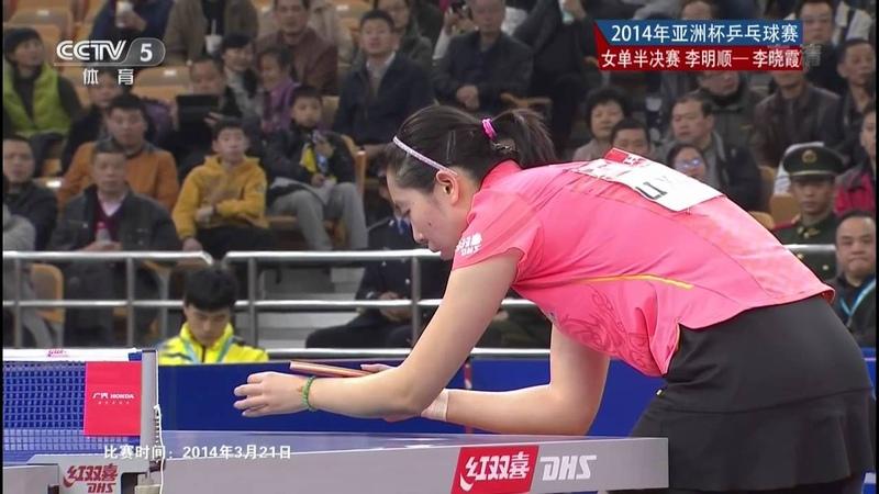 亞洲盃乒乓球賽2014 四強 李明順 李曉霞 Table Tennis Asian Cup 2014 WS SF Ri Myong Sun PRK Li Xiaoxia CHN