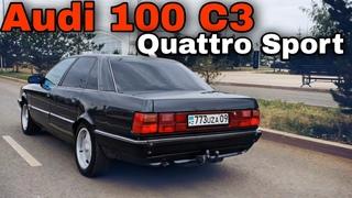 Audi 100 С3 Quattro Sport - этих слов достаточно.