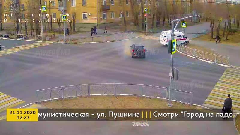 ДТП авария г Волжский ул Коммунистическая ул Пушкина 21 11 2020 12 23