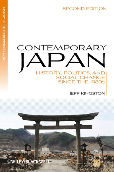 Contemporary Japan- History Politics and Social Change since the 1980s