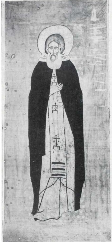 2. Покров с изображениемСергия Радонежского. 1424