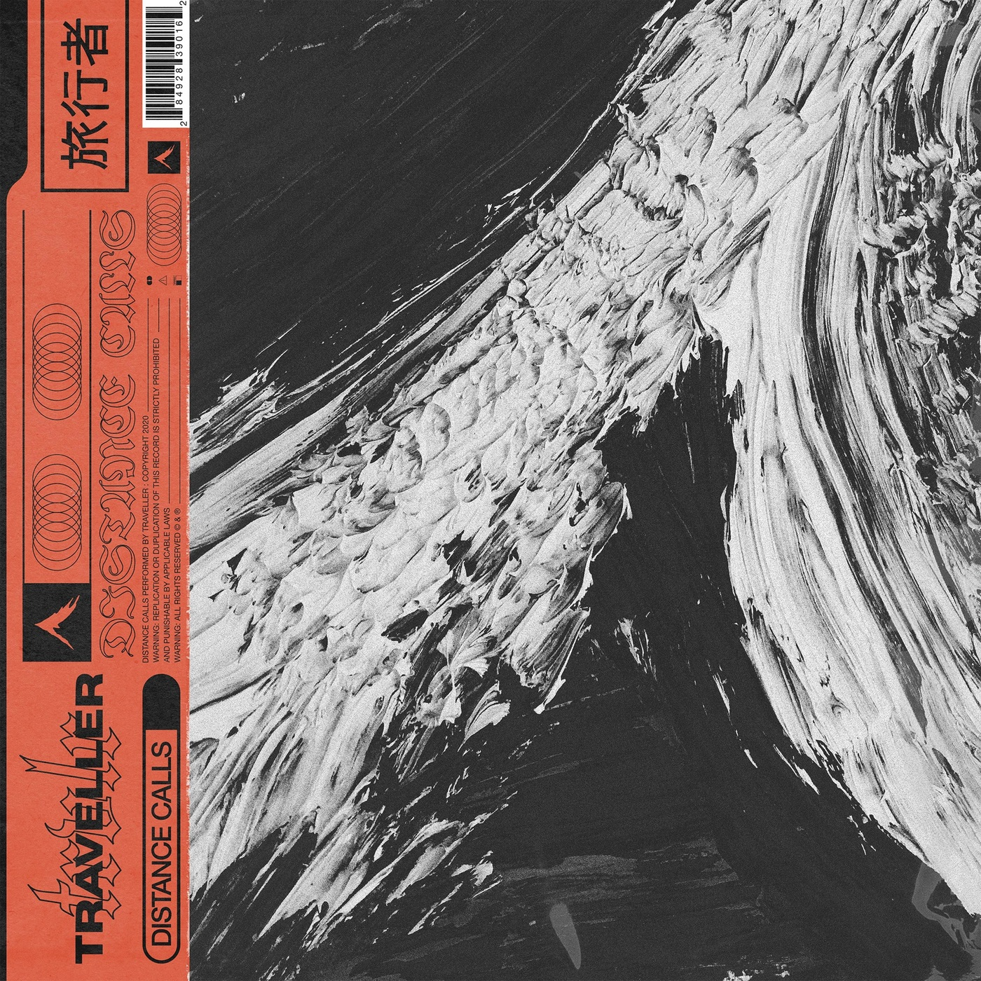 Traveller - Distance Calls [EP] (2021)