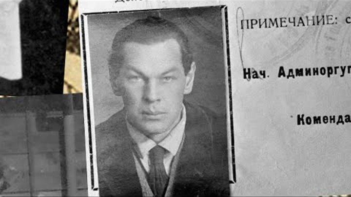Рихард Зорге Подвиг разведчика Документальный фильм