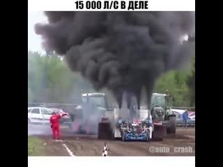 15 тысяч л/с в деле