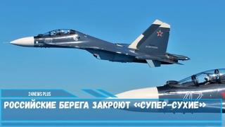 Российские берега закроют «Супер Сухие»