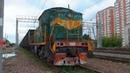 Древний динозавр! Тепловоз ТГМ4А-2042 на станции Железнодорожная