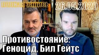 http://ymuhin.ru/node/2156/pravo-na-zhizn-i-zdorove  ПРАВО НА ЖИЗНЬ И ЗДОРОВЬЕ  Вчера 6559
