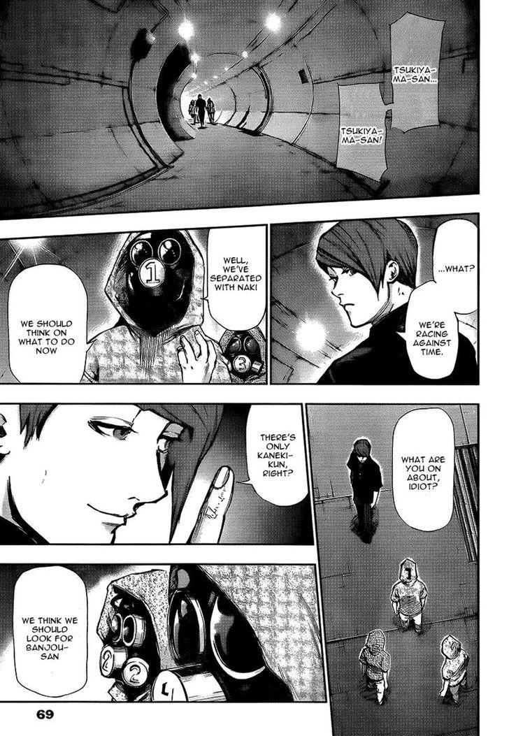 Tokyo Ghoul, Vol.11 Chapter 105 Inner Struggle, image #8