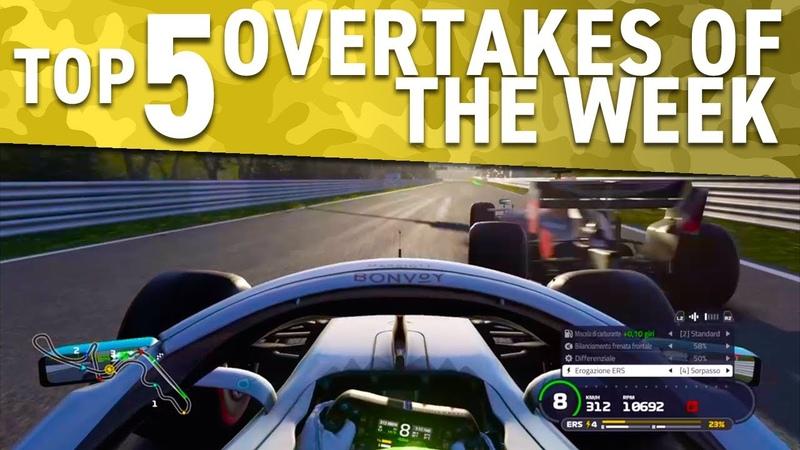HUGE OVERTAKE AROUND 130R F1 2019 Overtakes of the week