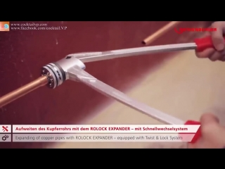 Как работают немецкие сантехники