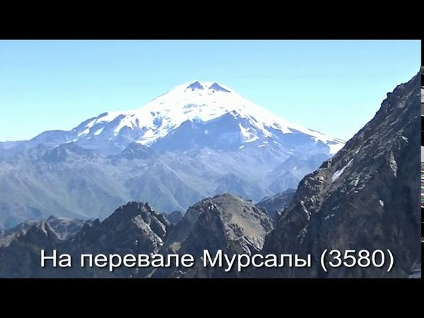 Гора Куршо, озёра, Узункол (Гвандра-2020)