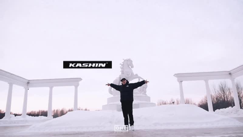 DJ KASHIN x THE ONE 08 02 2020