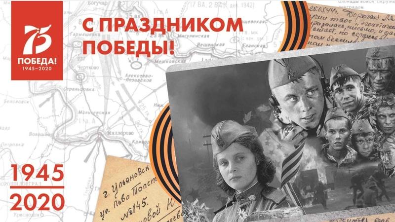 Празднование 75-летия Победы в Великой Отечественной войне   Игорь Корнелюк - Звезда