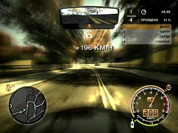 NFS Most Wanted 2005 Mercedes Benz SL500 Призовая Угол Роузвуд и шоссе 99 Истребитель