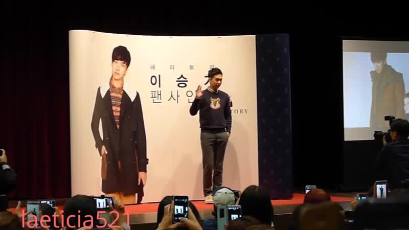 Lee Seung Gi entering Heritory fan signing venue at Hyundai Department Store 25 October 2013 dMf3AD1j5Q