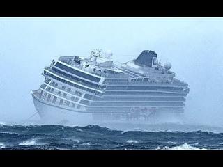 Пассажиры Круизных Лайнеров Попавшие в Сильный Шторм. Cruise Line Passengers Trapped in Heavy Storm.