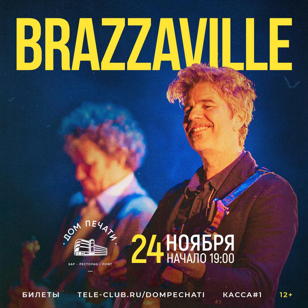 Афиша Екатеринбург Brazzaville 24 ноября в Доме печати