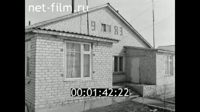 1986г. колхоз Путь к коммунизму Ковылкинский район Мордовия