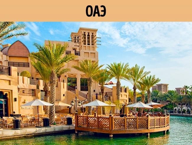 Что на самом деле означают звезды отелей в разных странах, изображение №8