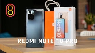 Обзор Redmi Note 10 Pro — снова дёшево