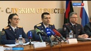 Спустя 17 лет в деле об убийстве Михаила Круга поставлена точка