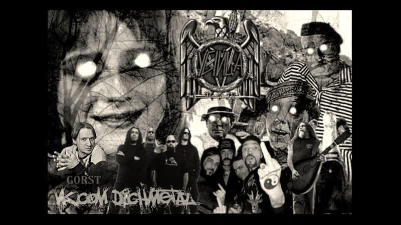 Slayer feat. Аида Ведищева [Petr Gorst]