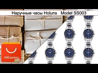 Наручные часы Holuns   Model SS003   #Обзор
