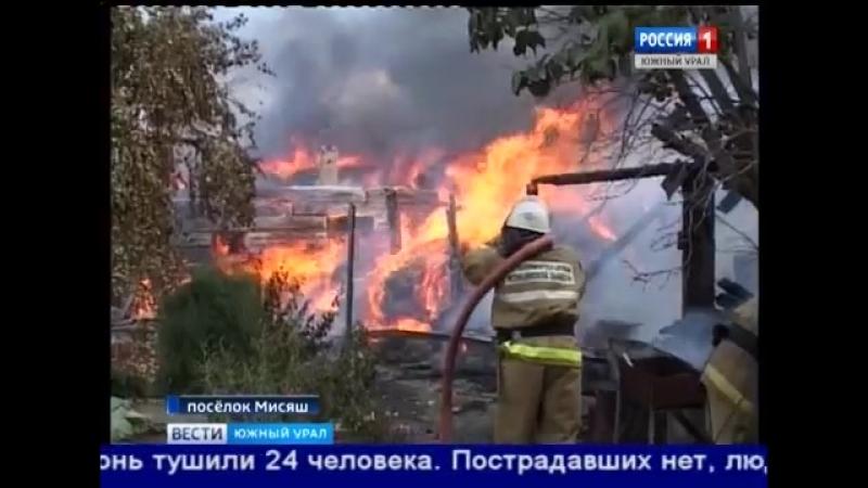 В Мисяше после взрыва газа сгорело несколько домов