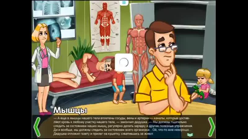 Ухо mp4