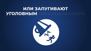 В МВД напоминают основные методы, которыми пользуются кибермошенники.