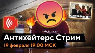 СЛЕПАЯ ДЕГУСТАЦИЯ ВИСКИ vs ХЕЙТЕРЫ из КЛВ. СТРИМ