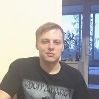 Алексей Frozen