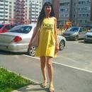 Личный фотоальбом Дарьи Дарьиной