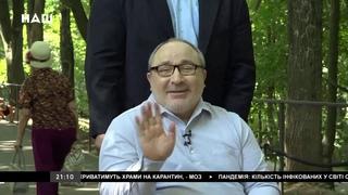 """Геннадий Кернес в программе """"МАКСИМУМ"""" / НАШ"""