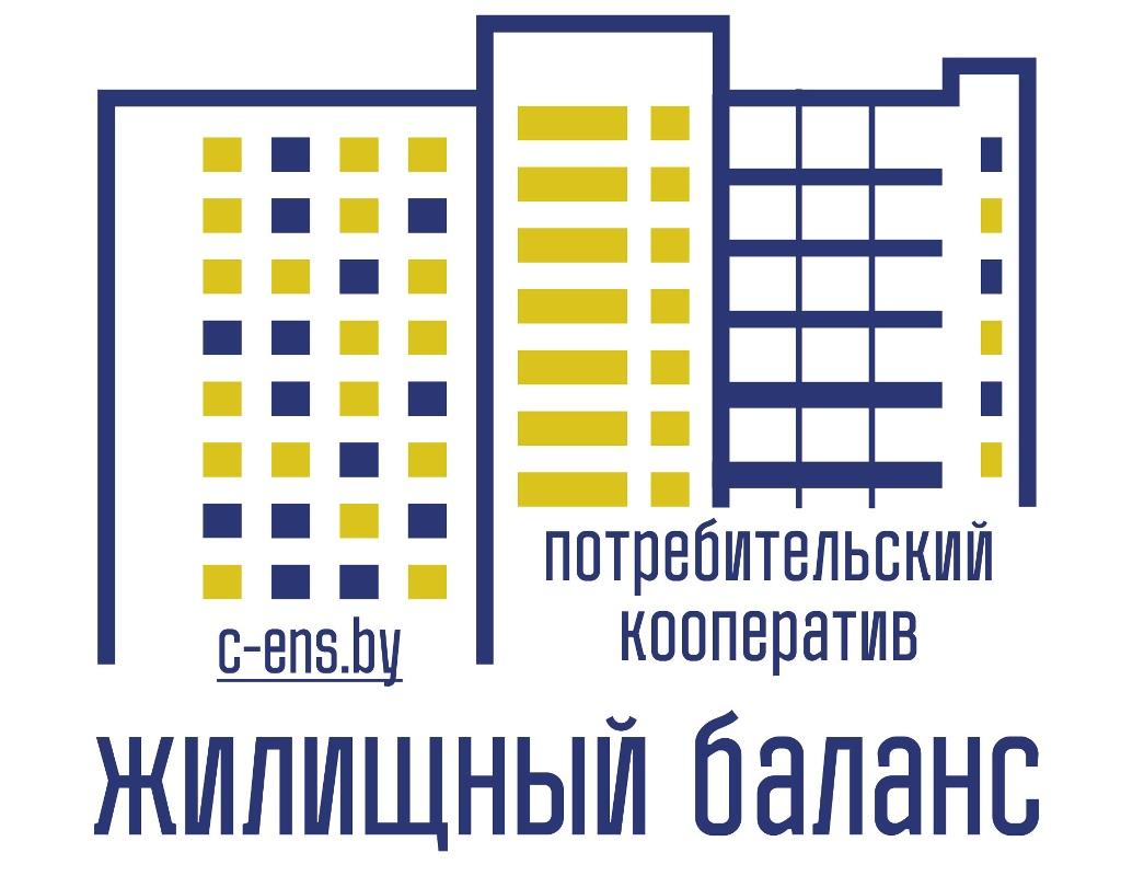 """Второй вариант логотипа ПК """"Жилищный баланс"""""""