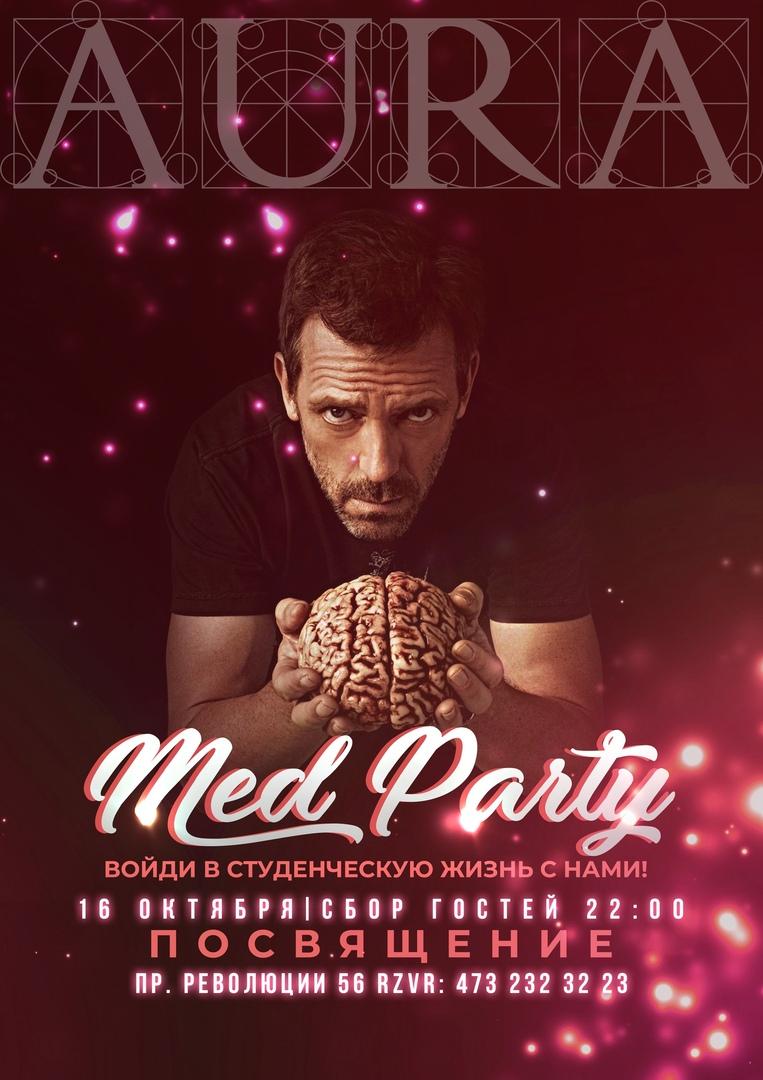 Афиша Воронеж Med Party / Посвящение