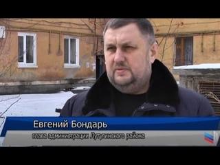 ГТРК ЛНР. Местное Время. Лутугинский район. 15 февраля 2021