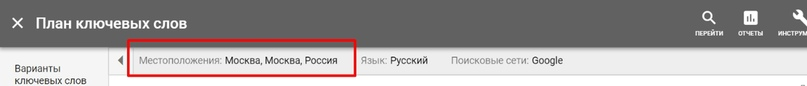 Как рассчитать рекламный бюджет в Яндекс.Директе, Google Ads, ВКонтакте и Facebook, изображение №15