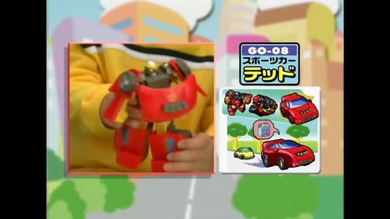 04 Kids Transformers_ Rescue Hero Go-Bots Promotional video
