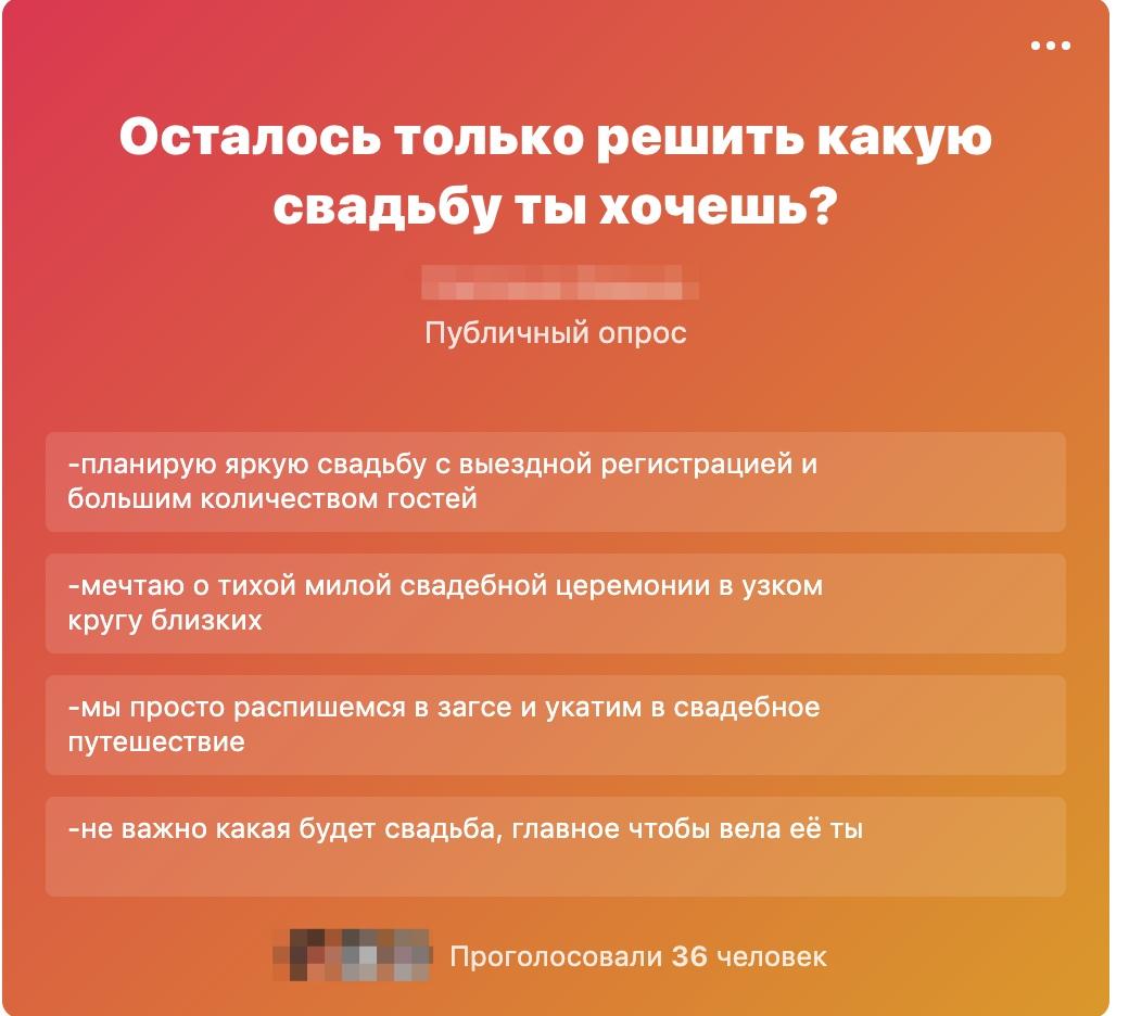 Как фотограф Юля из Тюмени продала свои услуги на 209 750 рублей, рекламируя всего 1 пост, изображение №11