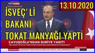 Dışişleri Bakanı Mevlüt Çavuşoğlu ve İsveç'li Mevkidaşı Ann Linde'nin Basın Toplantısı