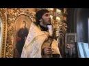 2014 01 26 Проповедь на Неделю 31 ю по Пятидесятнице О покаянии
