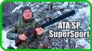 ПЕРВЫЙ НА ЮТУБЕ обзор на Охотничье-спортивное ружьё ATA SP SuperSport