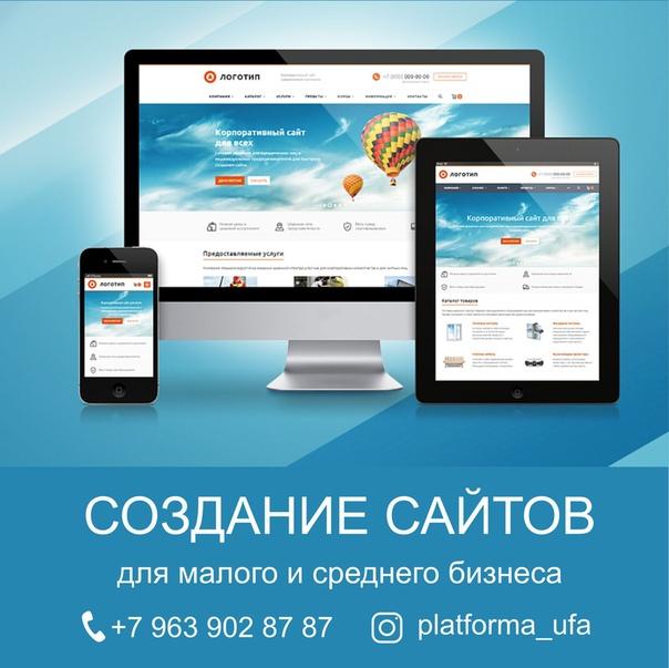 Создание сайтов цены белгород продвижение сайтов в старом осколе
