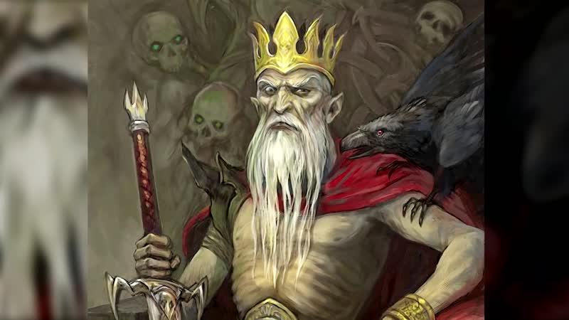 Славянская мифология Кащей Бессмертный