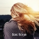 Royal Sadness - Bebe Rexha