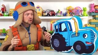 КУКУ PLAY - Синий Трактор - Сборник - Поиграйки с Пилотом Винтиком