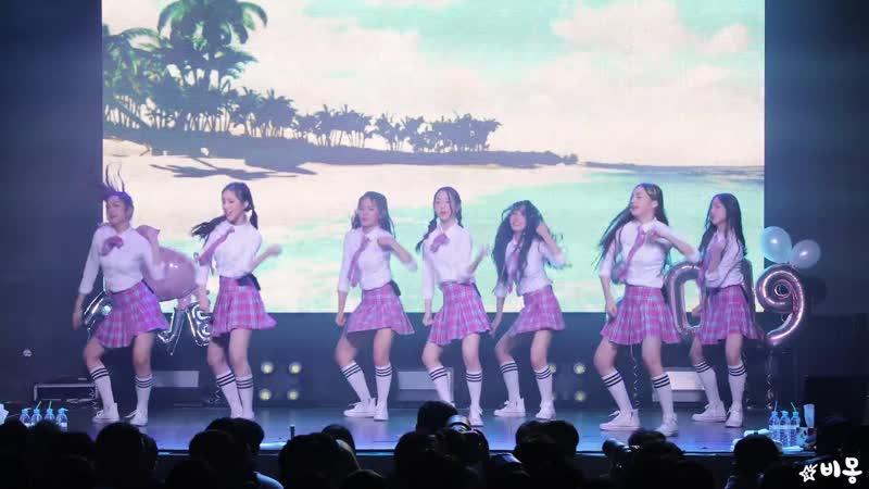 190112 페이브걸즈(FAVE GIRLS) - Dance The Night Away (TWICE Cover) [Pre-Show WE] 4K 직캠 by 비몽 (2)