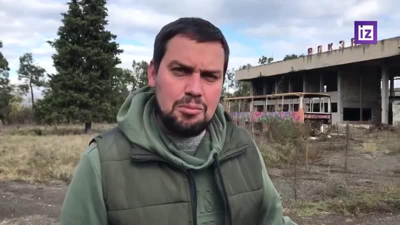 Корреспондент съемочной группы Известия оказался на территории бывшего железнодорожного вокзала Ханкенди
